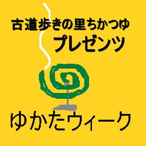 Cocolog_oekaki_2011_07_15_17_49