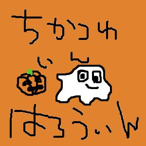 Cocolog_oekaki_2012_10_20_19_35